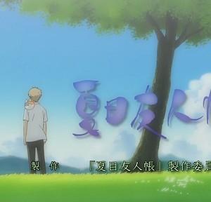本日(2009/04/06)開始のアニメ3本