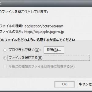 Firefoxでリンク先がapplication/octet-streamになる件の回避方法