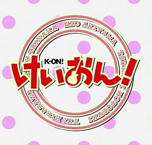 「けいおん!」アニメ第2期制作決定