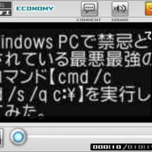 iPhone/iPod touch用アプリ「ニコニコ動画」がエコノミーモードになる条件