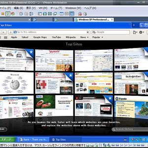 Direct3Dをサポートする仮想化ソフト「VMware Workstation」