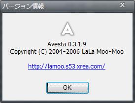 VistaでAvestaを実行した際、タブの状態を保存する方法