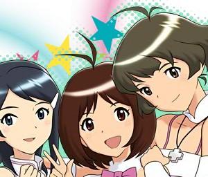 アイドルマスター DS、公式サイトオープン