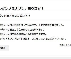 Firefox 3に隠されたイースターエッグの呼び出し方