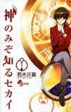 本日(2011/07/01)開始のアニメ2本