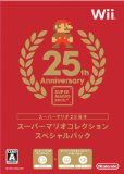 任天堂一社提供の番組「スーパーマリオクラブ」が特番として2010年12月25日に放送決定