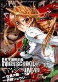 本日(2010/07/09)開始のアニメ2本