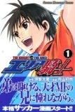 本日(2012/04/06)開始のアニメ6本