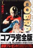 本日(2010/01/02)開始のアニメ1本