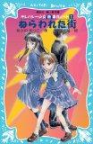 本日(2010/09/27)開始のアニメ1本
