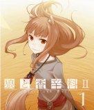 本日(2009/07/10)開始のアニメ2本