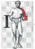 本日(2012/01/12)開始のアニメ1本