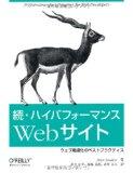 Firefox 4.0リリース