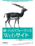 Firefox 4.0でPDFファイルや日本語が入力できない不具合が発生、アップデートで修正予定