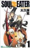 本日(2010/09/30)開始のアニメ1本