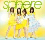 2010年07月開始アニメのテーマソングベスト5