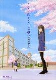本日(2009/10/07)開始のアニメ2本
