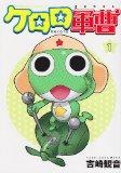 本日(2012/04/03)開始のアニメ6本