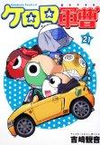 本日(2011/04/05)開始のアニメ4本