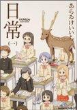 本日(2011/10/03)開始のアニメ3本