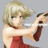 本日(2009/07/04)開始のアニメ3本+特番1本