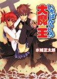 本日(2010/04/03)開始のアニメ7本