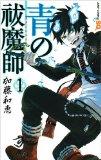 本日(2011/04/17)開始のアニメ1本