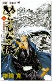 本日(2010/07/10)開始のアニメ1本