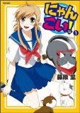 本日(2009/10/01)開始のアニメ3本