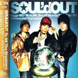 "SOUL'd OUT ""To All Tha Dreamers""ゲット!"