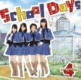 2009年07月開始アニメのテーマソングベスト5