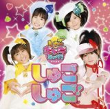 2009年01月開始アニメのテーマソングベスト5