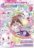 本日(2011/04/09)開始のアニメ5本