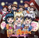 本日(2008/10/01)開始・発売のアニメ