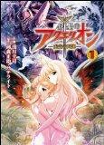 本日(2011/01/06)開始のアニメ4本