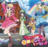 2010年10月開始アニメのテーマソングベスト5
