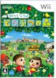 ぶつ森Wii版、「街へいこうよ どうぶつの森」サイトプレオープン