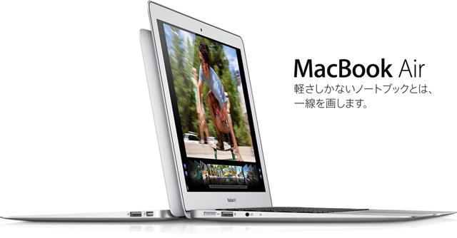 MacBook Air (Mid 2012)