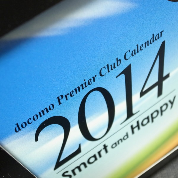 ドコモプレミアクラブ オリジナル「ディズニー・キャラクターカレンダー2014」を入手