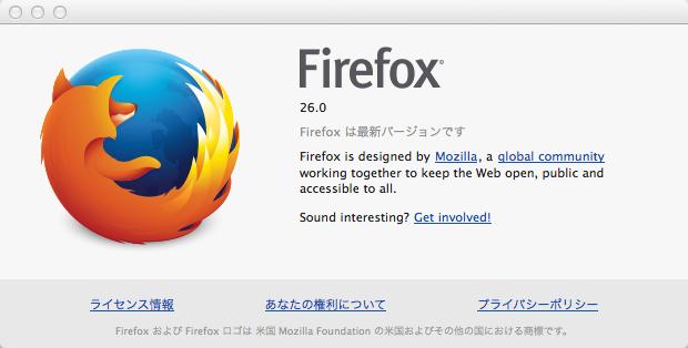 Mozilla Firefox 26.0