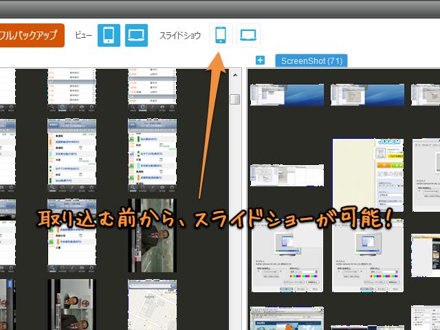 copytrans photo 2.64
