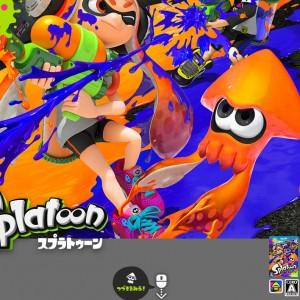 任天堂、Wii U用ソフト「Splatoon」の発売日を2015年5月28日に決定