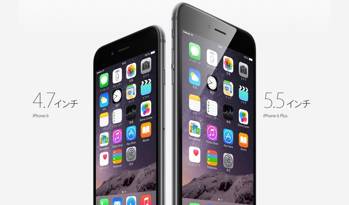 iOS 8.3の「VoLTE」対応でMVNOでもVoLTEを使った音声通話が可能に