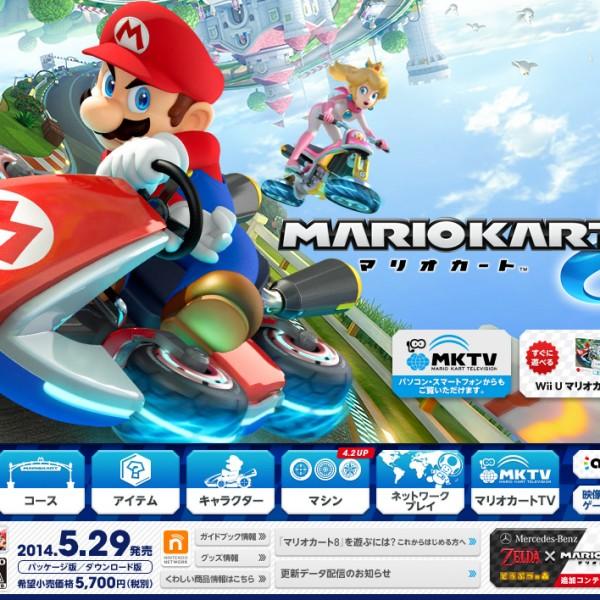 任天堂、「マリオカート8」に200ccを追加する無料アップデートを2015年4月23日に配信へ