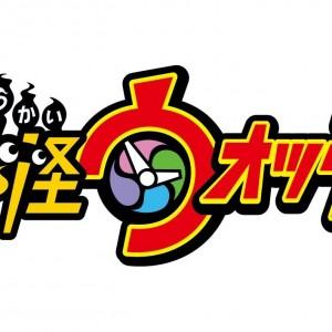 アニメ「妖怪ウォッチ」2014年7月から主人公交代、事実上の第2期が放送開始に