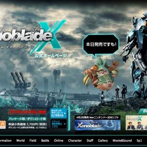 本日発売!Wii U用ソフト「ゼノブレイドX」